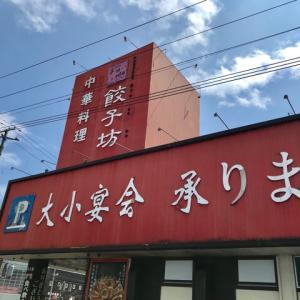 夏限定メニュー つけ麺【福楽 餃子坊】登別市新生町~☆