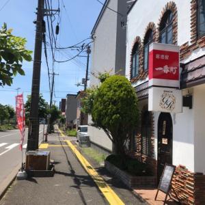 オープンしたての居酒屋ランチ【居酒屋一番町】室蘭市中島町~☆