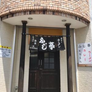 カツカレーライス🍛 880円♪【ふじ亭】室蘭市東町~☆