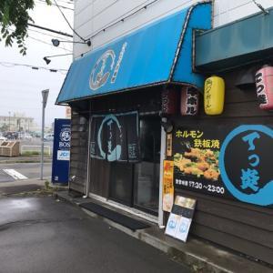 てっ炎麺 850円~!😆【てっ炎(てっか)】③室蘭市寿町~☆