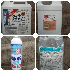 理容室Renの新型コロナウイルス対策