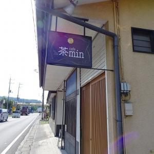 Cafe 茶min