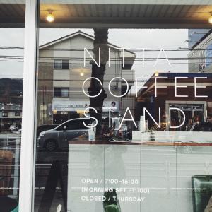 広島カフェ巡り NITTA COFFEE STAND