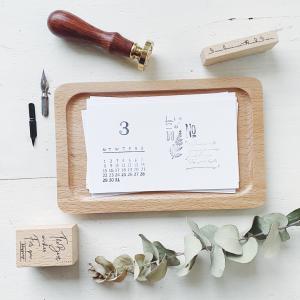 手作りカレンダー2021