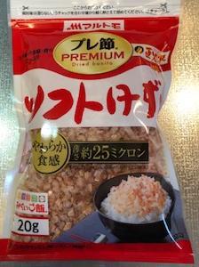「マルトモ プレ節 PREMIUM Dried bonito」で豪華な食卓に♪♪