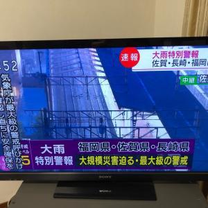 佐賀、福岡、長崎     大雨特別警報