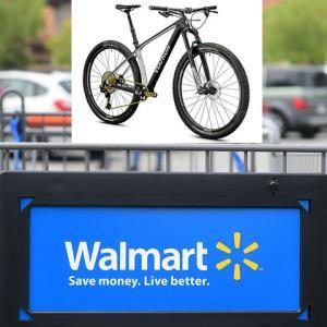 Walmart Viathon Bikes