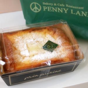 Bakery & Cafe Restaurant PENNY LANE