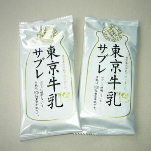 ドイツ人宅に日本のお菓子がありビックリ。