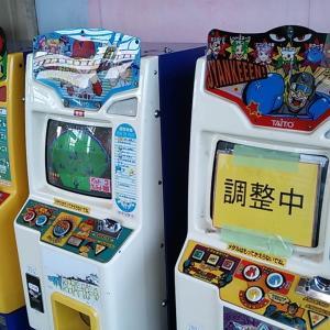 遊園地のレトロゲームコーナー巡り・横浜「コスモワールド」(2020/01)(2/2)
