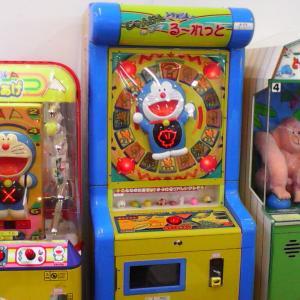 スーパーのゲームコーナー巡り・静岡・舞阪駅「あそびひろば篠原店」(2019/12)
