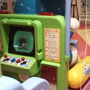 デパートのゲームコーナー巡り・千葉・ユーカリが丘駅「ハピピランド」(アソボックス?)