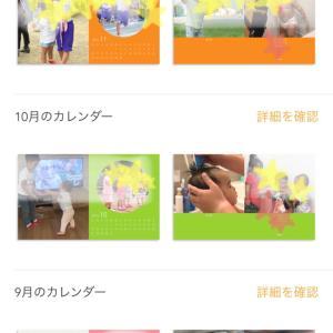 1000円アマギフ貰えるキャンペーン‼️