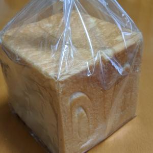 生食パン作った