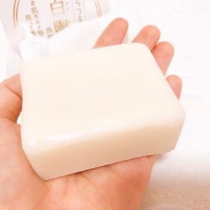 白陶泥洗顔石鹸 -3-