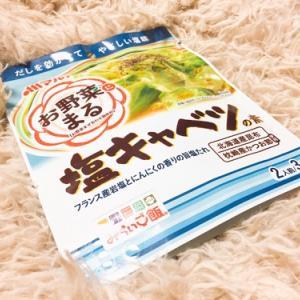 ☆お野菜まる☆