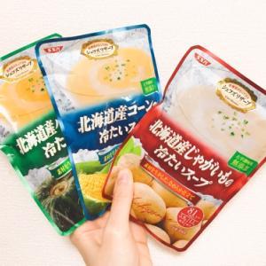 ☆冷製スープ☆