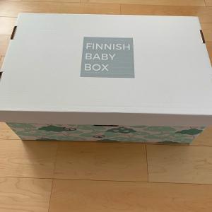 フィンランドベイビーボックス