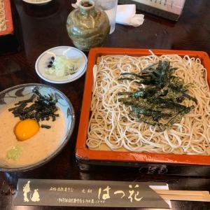 マタ旅☆箱根