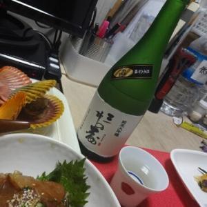 お祝い返しにとても美味しいお酒を頂きました。