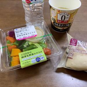 いまおれダイエットやってるわ。