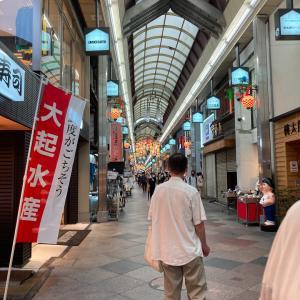 変化する京都