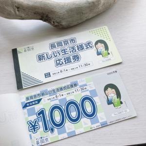 ひとり五千円
