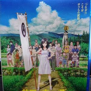 あの夏の合戦映画が劇場公開10周年記念で4DXにて再上映中!
