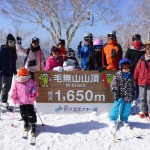 快晴の野沢温泉スキー場から無事帰宅