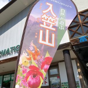 """2回目の入笠山① 〝9月を振り返ってと入笠山"""""""