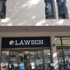 東大のローソンはロゴが違う!