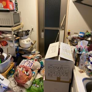 急げ!点検。キッチンお片付け(キッチンビフォーアフター)名古屋市中心にキッチン片付け