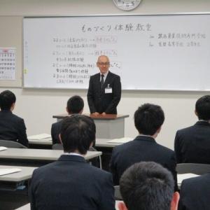 笠間高校体験実習(1/4) ☆筑西産業学院☆