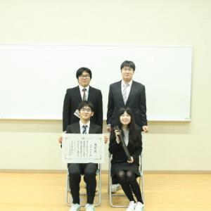 【ETロボコン2019東京地区大会における学生賞の伝達式が行われました】