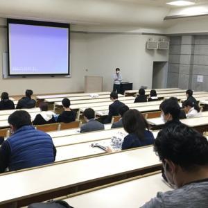 【2月22日(土)に第3回オープンキャンパスを開催しました】