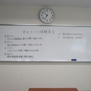 明野高校 体験実習(その1/3) ☆筑西産業学院☆
