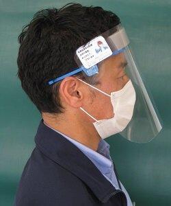 土浦学院では3Dプリンターでフェイスシールド製造に取り組んでいます!