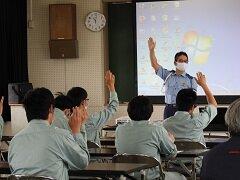 交通講話★鹿島学院