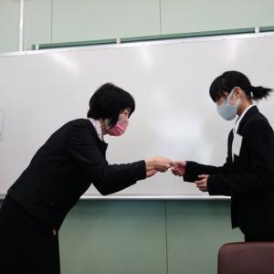 新入社員セミナー(スキルアップセミナー)★日立学院★