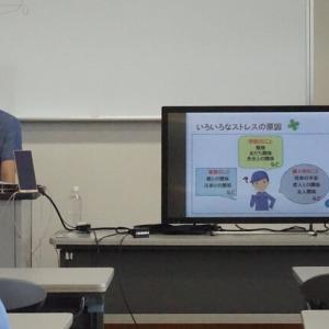 メンタルヘルスセミナー実施★筑西学院★