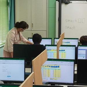 パソコン実習★日立学院★