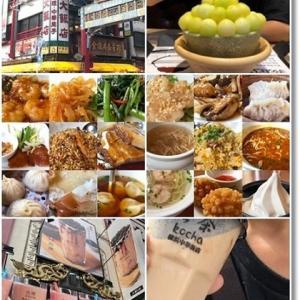 **横浜中華街でひたすら食べた日♪**