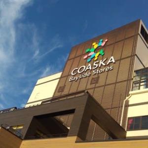 コースカ横須賀に行ってみた