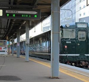 道南いさりび鉄道の朝の上磯行き4両編成
