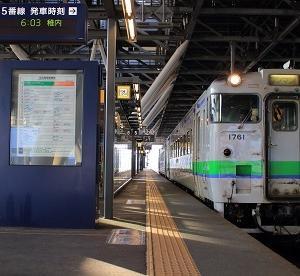 旭川発稚内行き普通列車(321D)