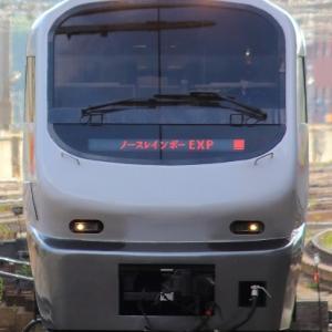 コロナに負けず、2021年も特急「ニセコ号」の運行が終了