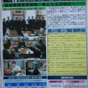 県政レポートの配布