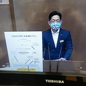 柿沼議員が県議会一般質問で初登壇