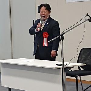 尖閣諸島の早期実効支配を求める緊急国民集会