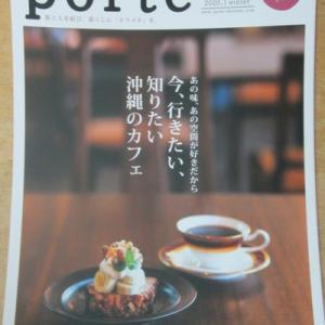 「porte ポルト」 新刊入荷しました♪